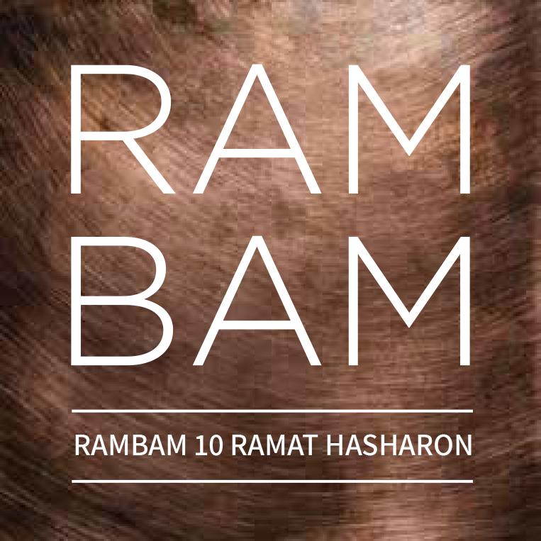 RAMBAM10 Logo