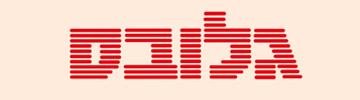 לוגו עיתון גלובס