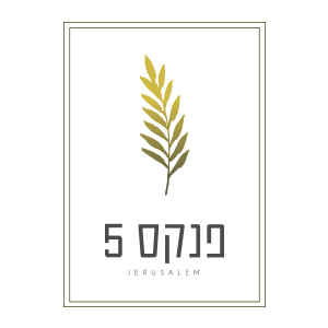 לוגו פנקס 5