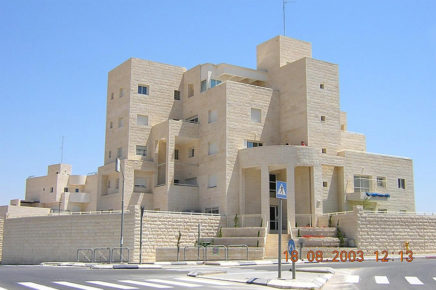 בניין בבית הכרם בירושלים