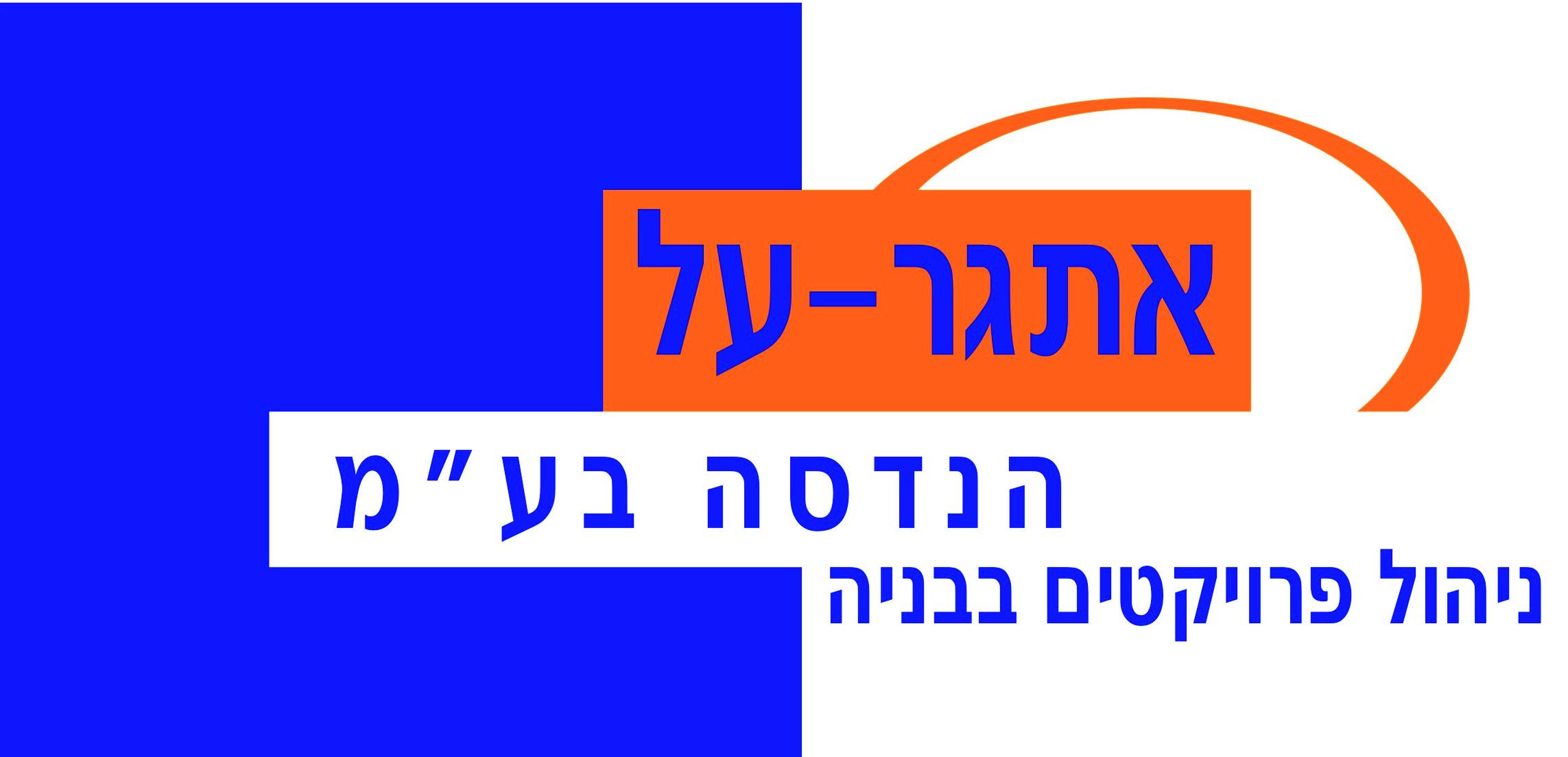 לוגו אתגר על הנדסה בעמ