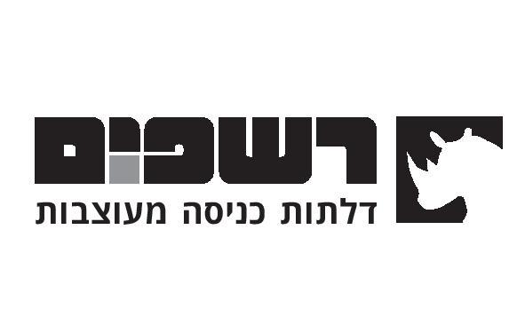 לוגו רשפים