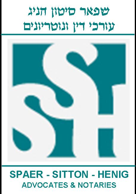 לוגו משרד עורכי דין שפאר סיטון הניג