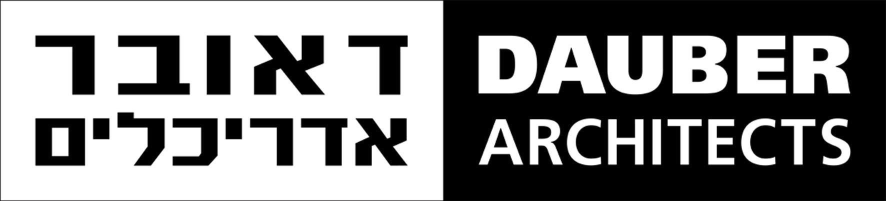 לוגו דאובר אדריכלים