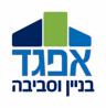 לוגו אפגד בניין וסביבה