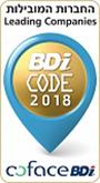 אייקון תעודת BDI CODE לשנת 2018