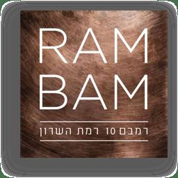 לוגו רמבם 10