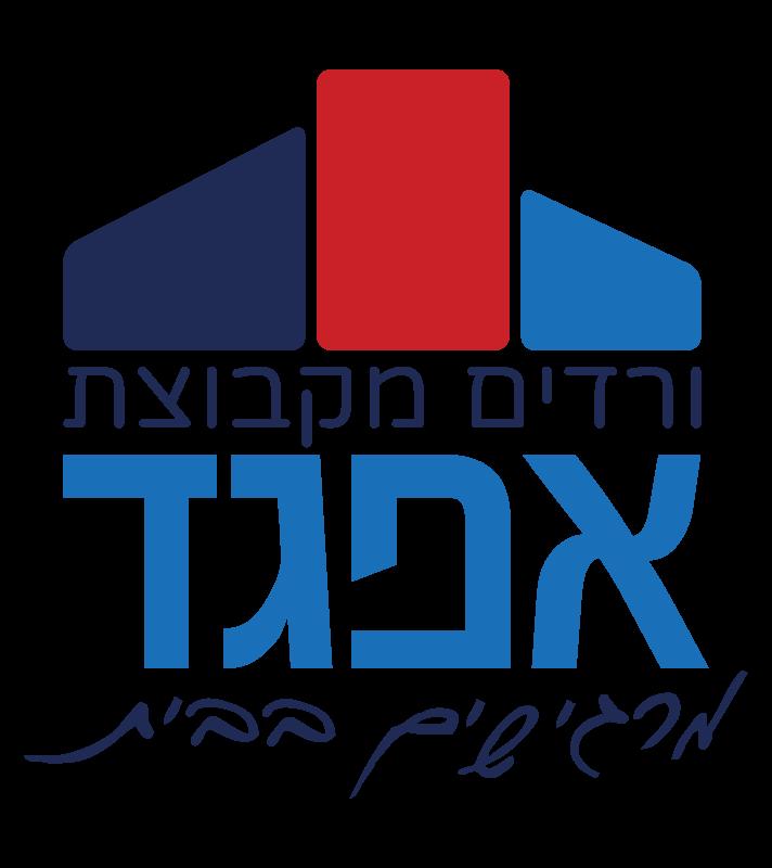 לוגו גדול של אתר חברת אפגד - דירות חדשות למכירה באשקלון
