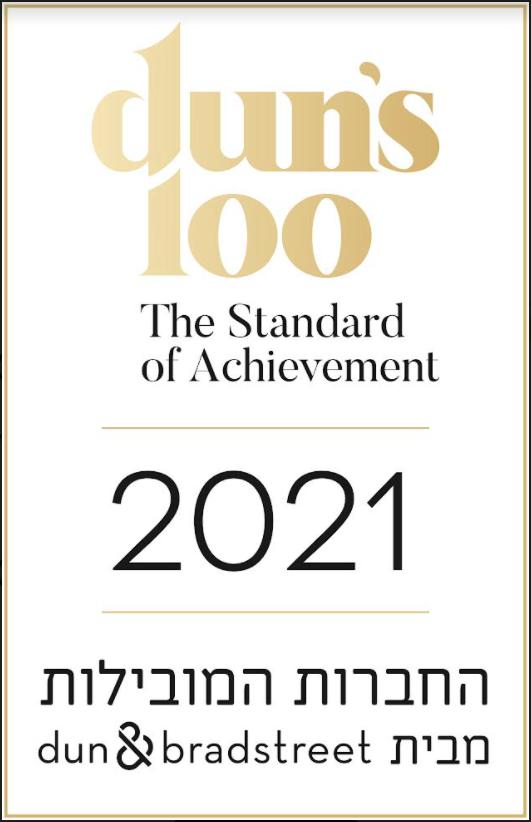 dun's 100 2021